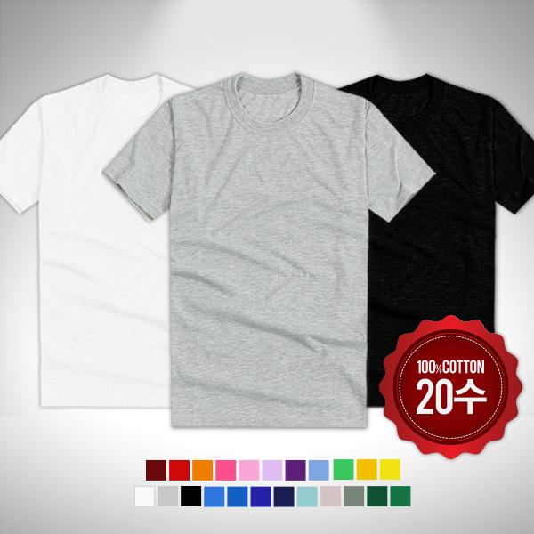 티데일리 20수 반팔 라운드 티셔츠