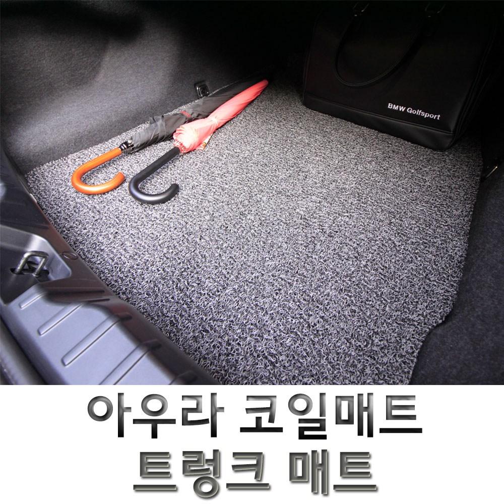 아우라 코일매트 국산차 전차종 트렁크 매트 코일 카매트, 쏘렌토 MQ4(20년~현재)