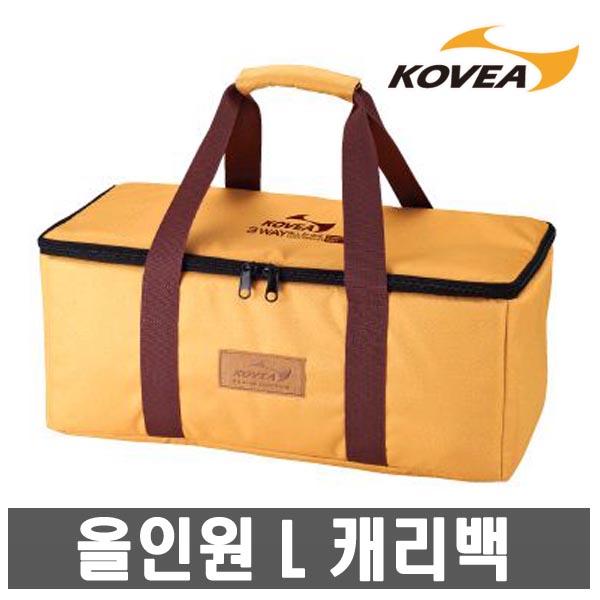 코베아 3웨이 올인원 L 캐리백, 1개