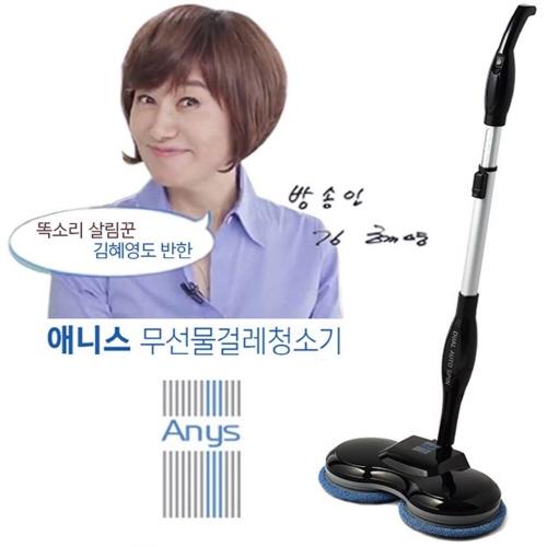 애니스 무선 물걸레청소기 JB2000 최신버전 선물인기 JB2000화이트