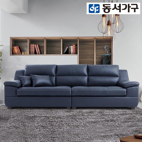 [동서가구] 레나 천연가죽 4인 소파 DF907375, 네이비