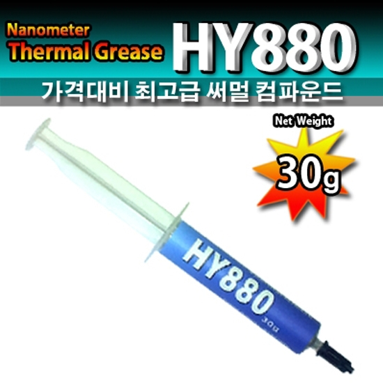 HY880 써멀구리스 30g, 해당없음