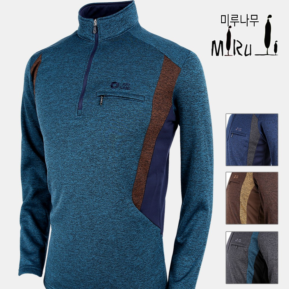 미루나무 국내생산 베이카 기모티셔츠 남자 겨울 기모 등산복 남성 작업복