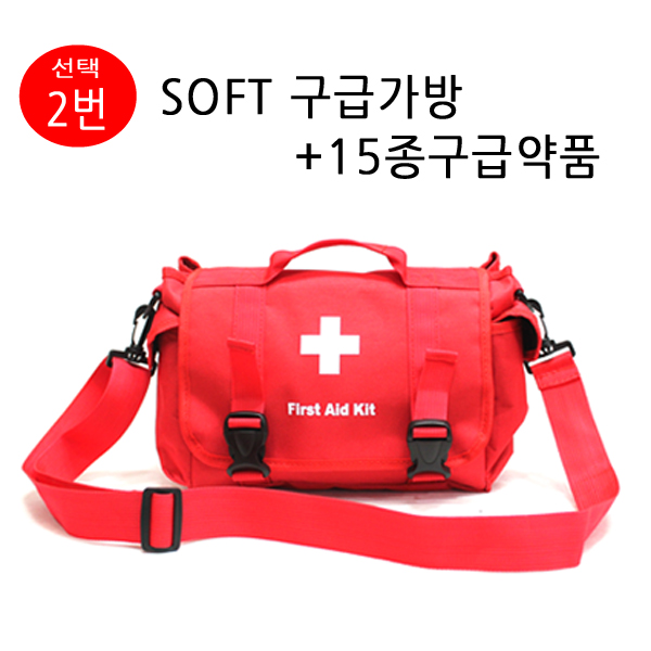 SOFT 구급가방 구급낭 응급파우치 구급함 구급상자, 2번 (POP 52510601)