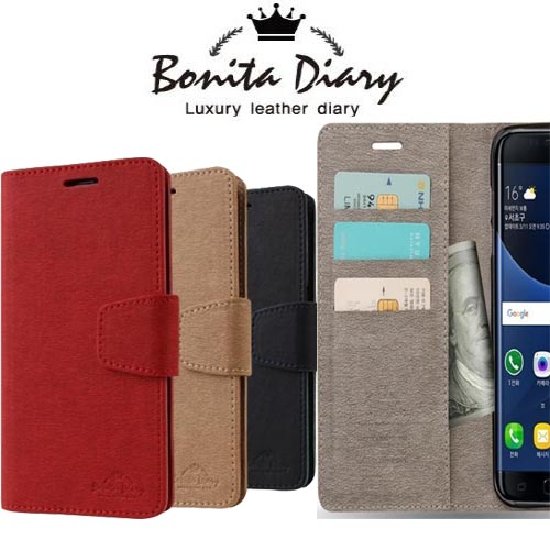 2018년 신제품 갤럭시S8 전용G950럭셔리 BONITA 카드 다이어리 휴대폰 케이스