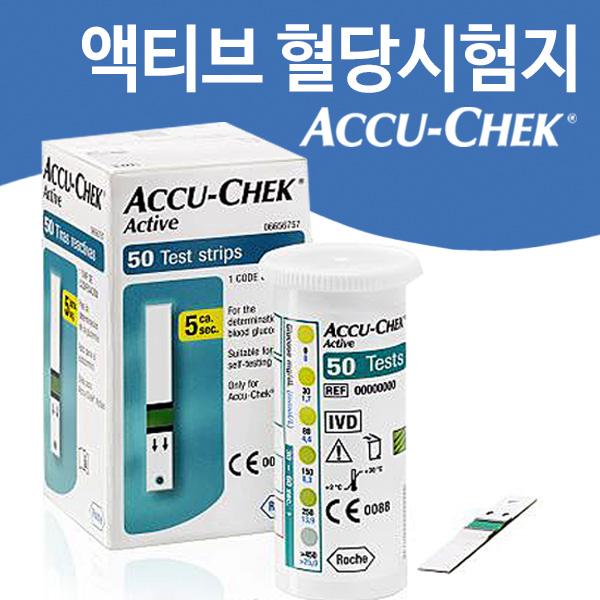 로슈 아큐첵 액티브 시험지 2박스(100매) 혈당시험지, 1개