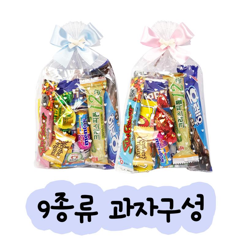 달콤한세상 과자선물세트 어린이집생일선물답례품 단체선물 어린이집선물 과자세트, 1개, C-3(핑크리본) 9가지 구성