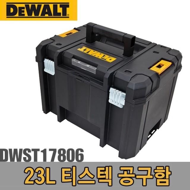 디월트 티스텍 공구함 DWST17806 23L 5095836