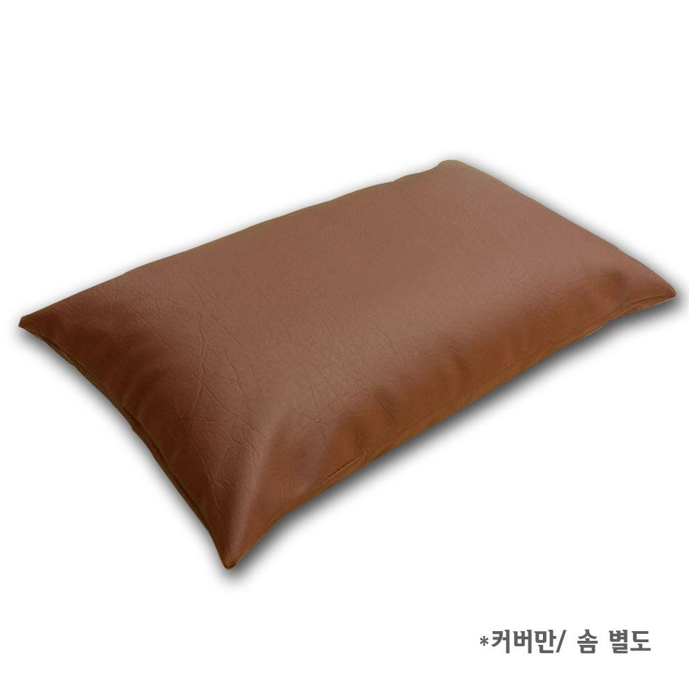 월드 방수 레자 베개커버, 레자베개 커버 브라운 (POP 47033776)
