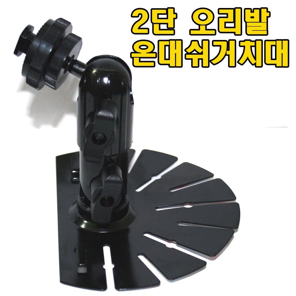 온대쉬거치대 2단 오리발거치대 아이나비 X1 DASH M300 M100, ③아이나비용