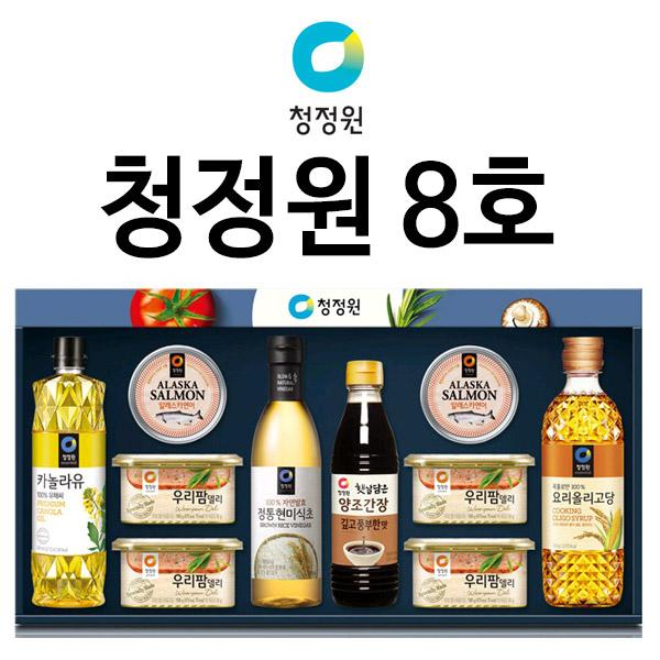 청정원 청정원8호, 1개