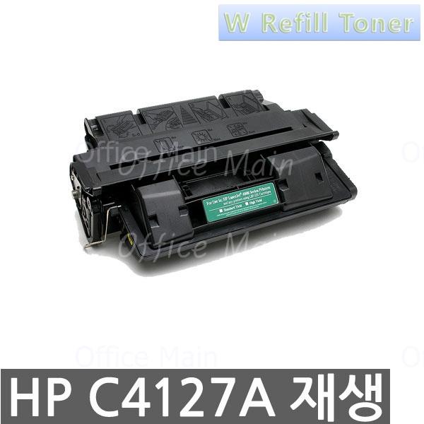 C4127A 재생토너 HP LJ 4000/4000N/4000TN/4050/4050se/4050N/4050T/4050TN (6000매), 슈퍼재생, 본상품선택