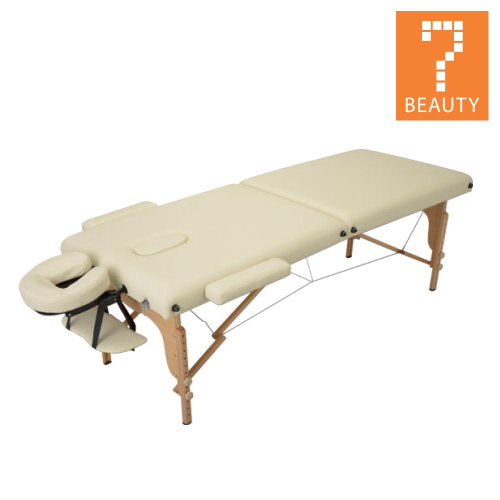 세븐뷰티 접이식 마사지 침대, 접이식마사지침대DXU-005_아이보리