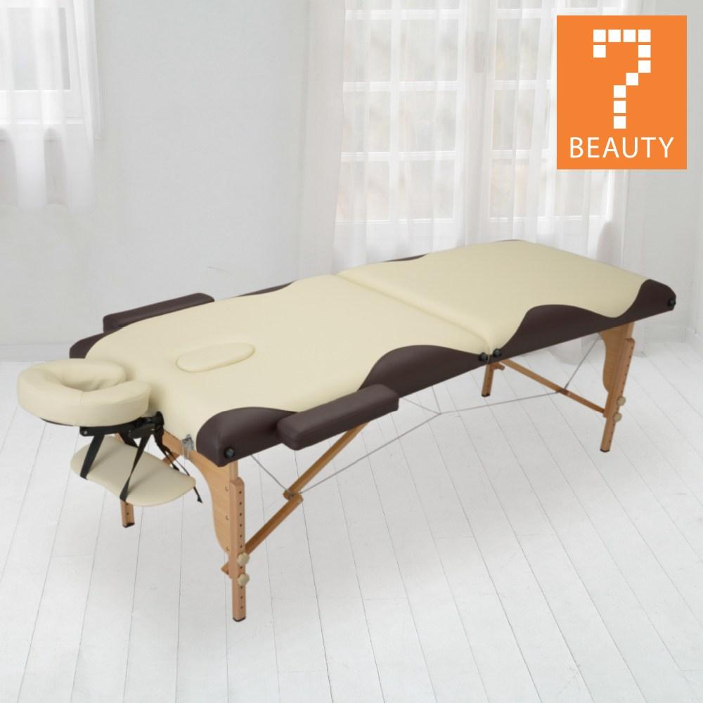 세븐뷰티 접이식 마사지 침대, 접이식마사지침대DXU-005_투톤