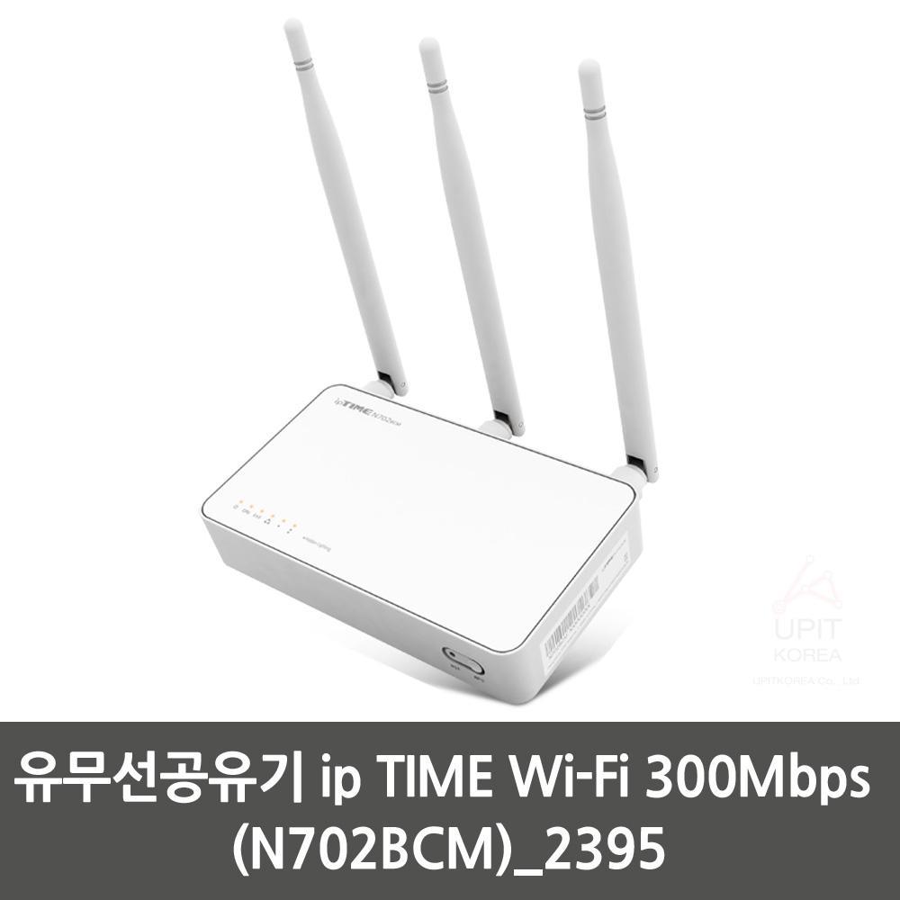이에프엠네트웍스 유무선공유기 ip TIME Wi Fi 300Mbps (N702BCM)_2395_2395, 단일상품
