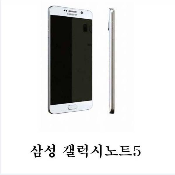 삼성전자 갤럭시노트5 64G 특A급 정상해지 공기계 중고폰 3사호환 알뜰폰, 핑크