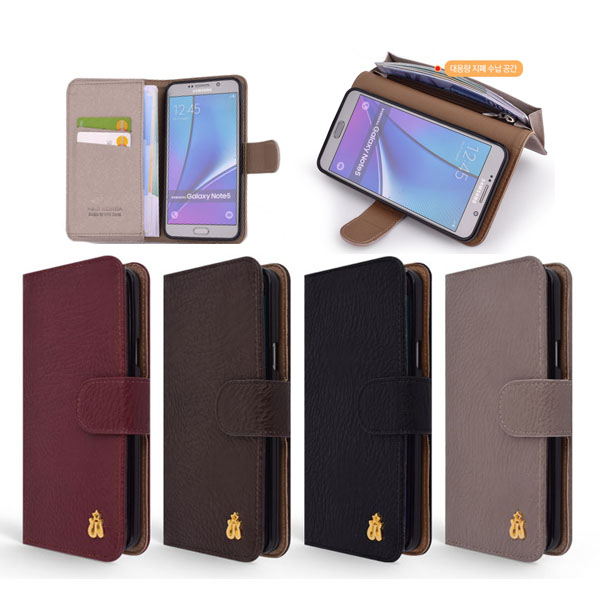 M&G 가죽 장지갑 다이어리 휴대폰 케이스