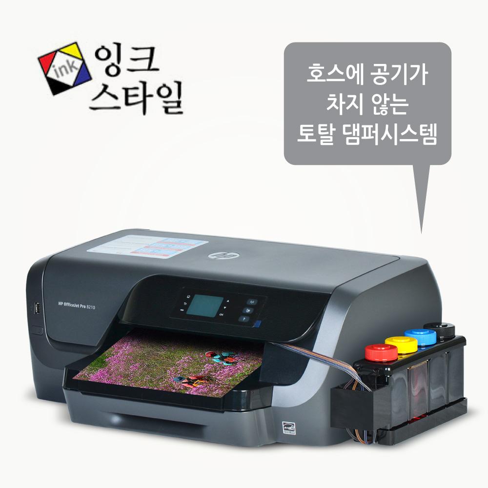 잉크스타일 HP8210 HP8710 오피스젯 무한잉크 팩스복합기 프린터 잉크젯 복합기, 1.HP8210 무한잉크 프린터 1000ML, 검정+칼라