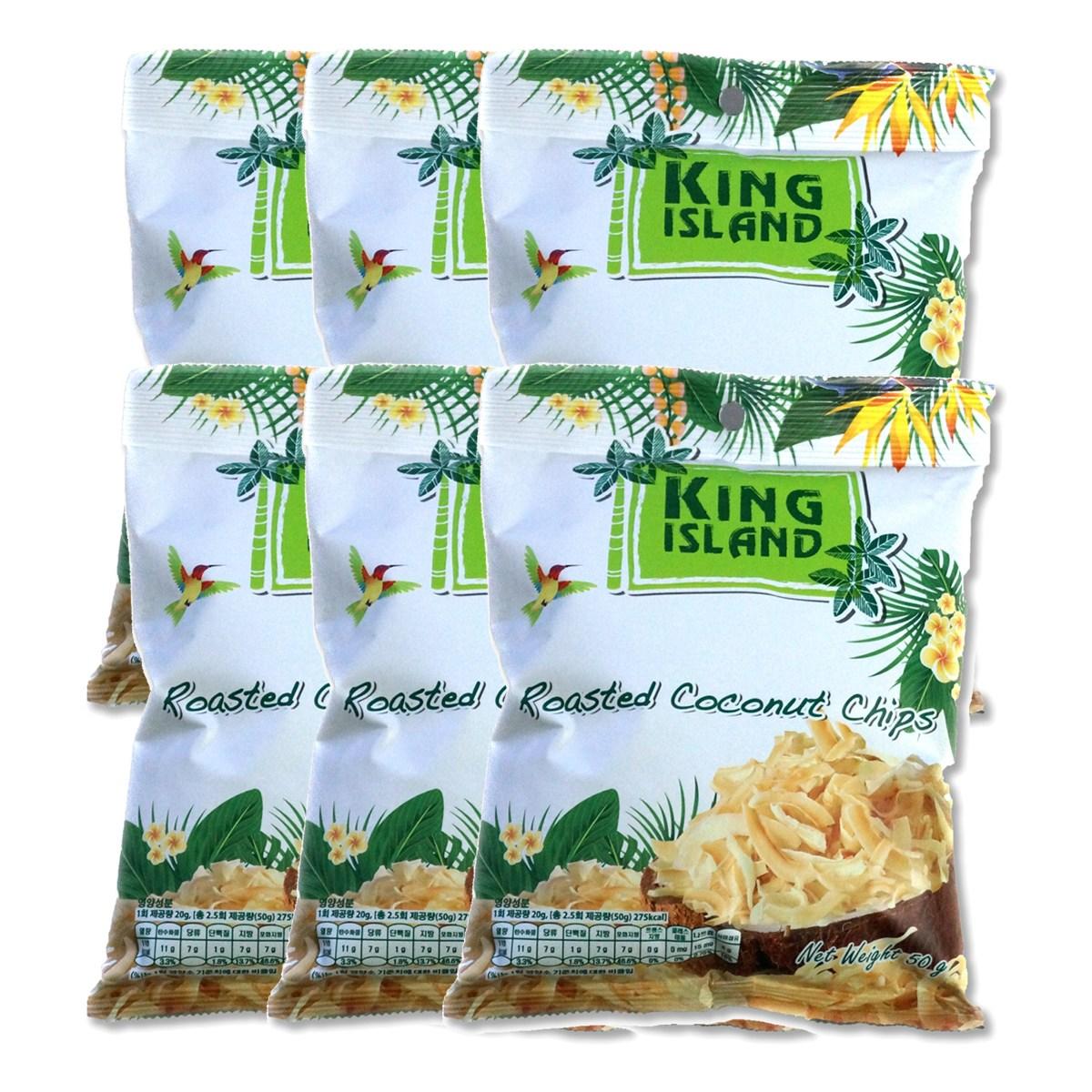 예이니종합물류 킹아일랜드 구운 코코넛칩 6개(50g*6개)수입과자 크래커 건과일 시리얼, 50g, 6개