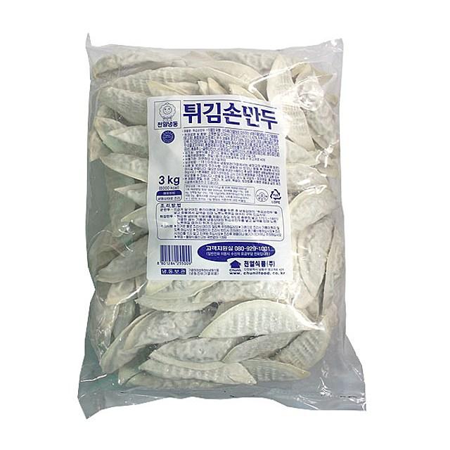 튀김손만두 2.8kg 튀김만두 분식집만두 냉동만두 대용량, 본상품선택