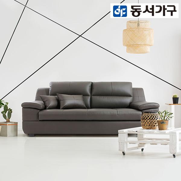 동서가구 테라 천연가죽 3인용 소파, 베이지