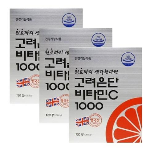 고려은단 비타민C 1000, 120정, 3개
