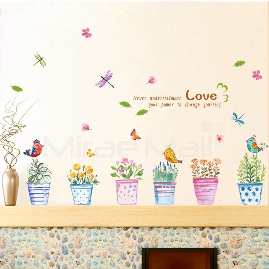 미래몰 화분 포인트 스티커, 다-162 수채화 화분