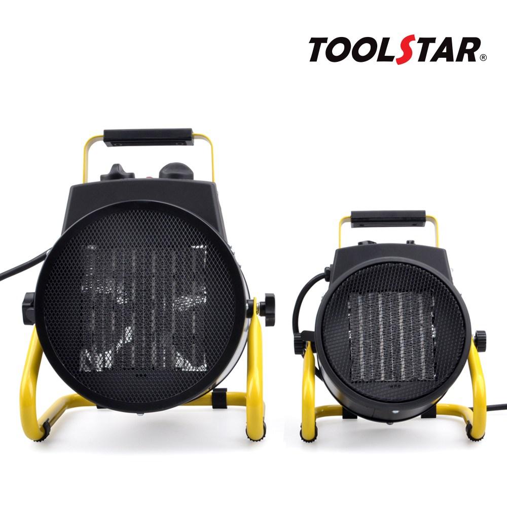 TOOLSTAR 툴스타 가정용/캠핑용/산업용 팬히터/온풍기 TS-FH2K, 본상품선택