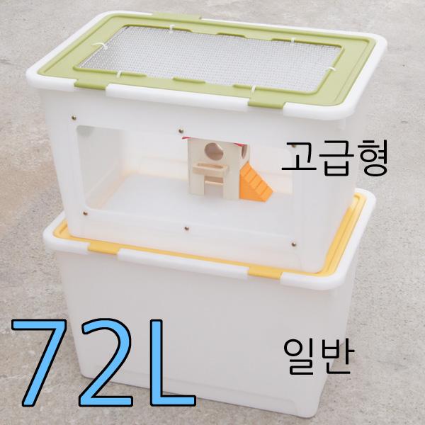 아디펫샵 리빙박스 72L 고급형 고슴도치 햄스터 파충류 병아리 육추기, 일반형, 1개