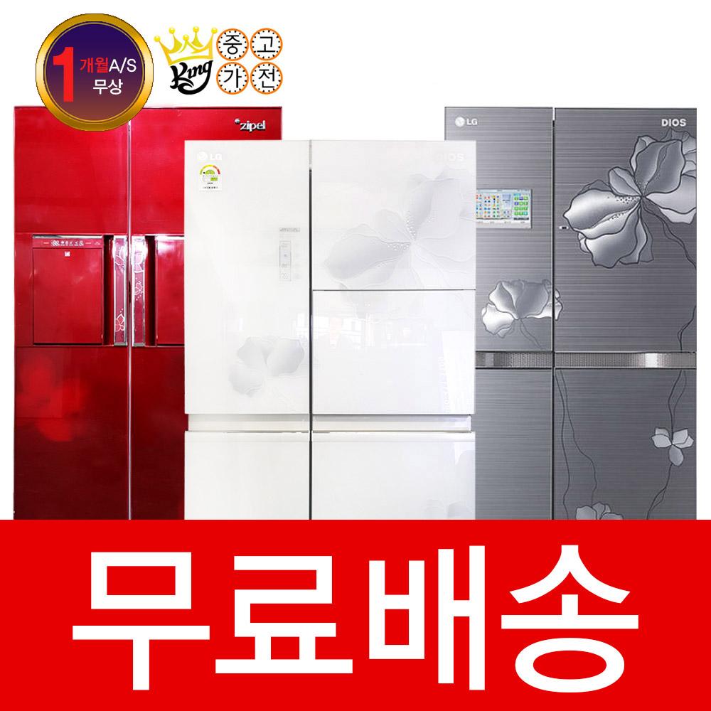 삼성 엘지 대우 투도어냉장고 양문형냉장고, 06. 지펠엠보싱 화이트682L