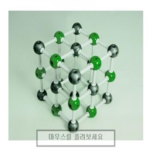 오피스안 결정구조모형 염화나트륨(NaCI) SD42048 TO 시약
