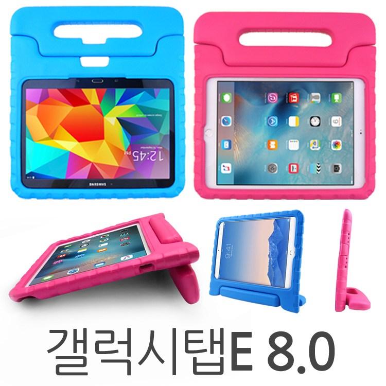 더조은셀러 갤럭시탭E 8.0 어린이 안전 에바폼 케이스 (T370 T375), 갤럭시탭E 8.0 (T370 T375) 에바폼케이스