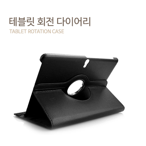 태블릿 360도회전 다이어리 거치형 SM-T320 T321 T325 T280 T285 갤럭시 탭 프로 8.4 / 갤럭시 탭A 7.0, 레드