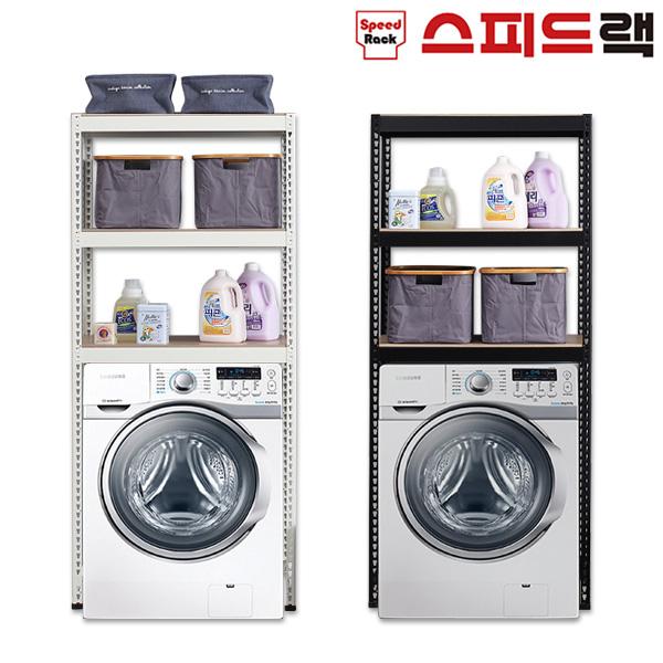 스피드랙 세탁기+건조기+김치냉장고선반, 2단