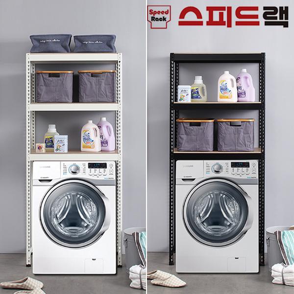 스피드랙 무볼트 철제 세탁기선반앵글, 02-2_세탁기선반 700*400*1800(mm) 3단 - 화이트앵글