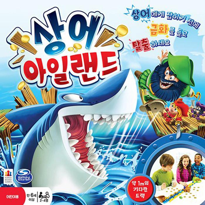 [코리아보드게임] 상어 아일랜드, 단품