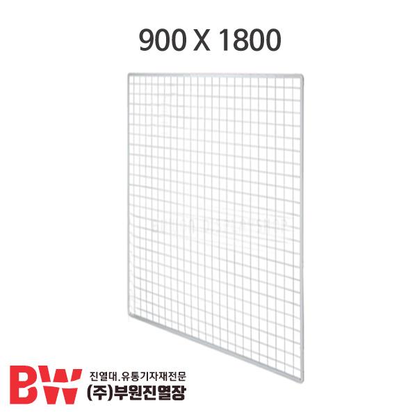 부원진열장 휀스망-대 900X1800, 1개 (POP 56231470)