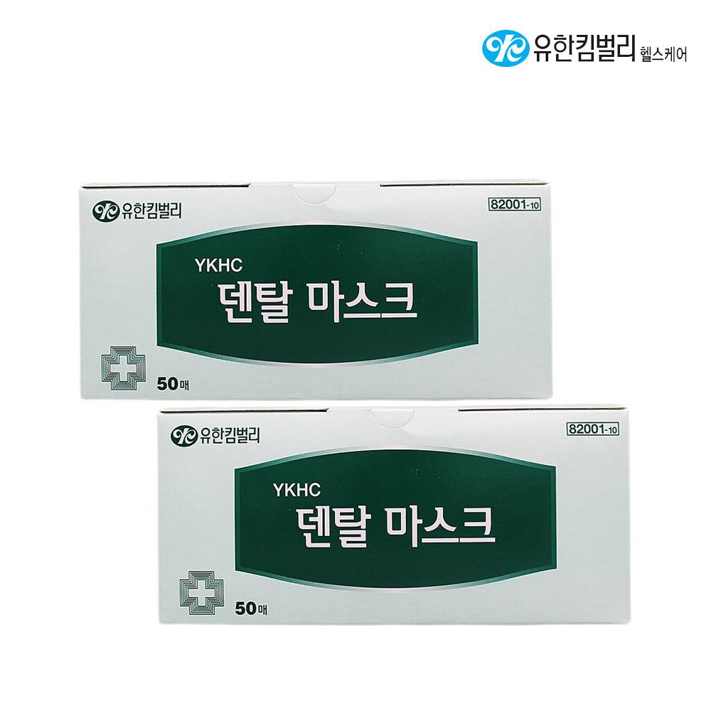 유한킴벌리 YKHC 덴탈 마스크 50매 1세트, 50매입, 2개
