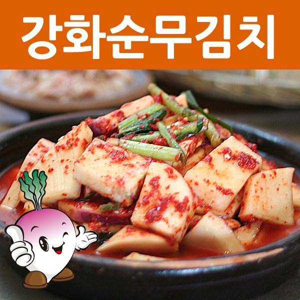 강화도토박이 강화 순무 김치 5kg, 1봉
