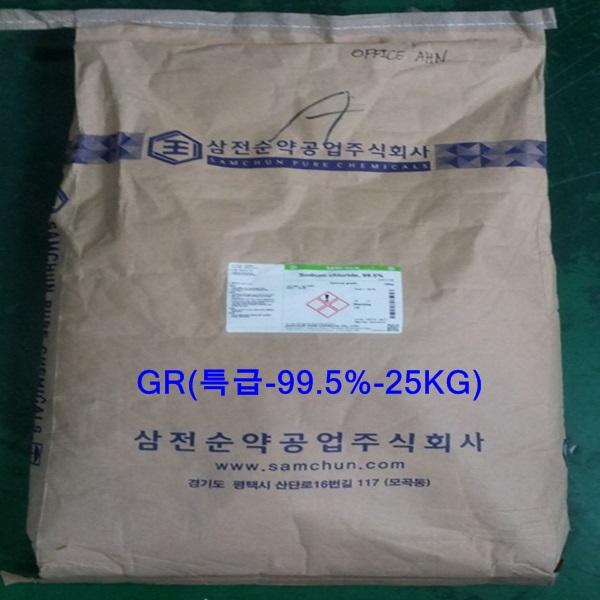오피스안 염화나트륨 소금 Sodium chloride 99.5%(GR) 25KG 시약