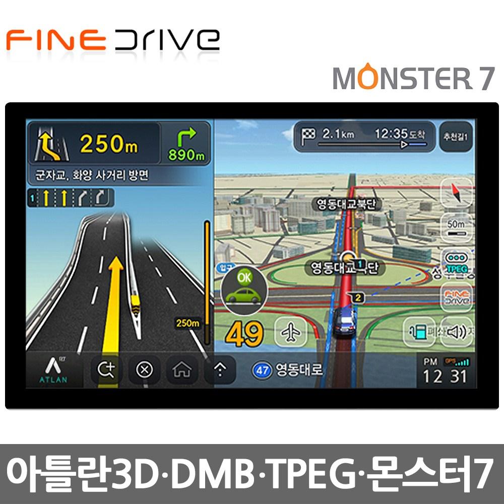 몬스터7 아틀란3D 매립 네비게이션 TPEG DMB 미러링, 단일상품