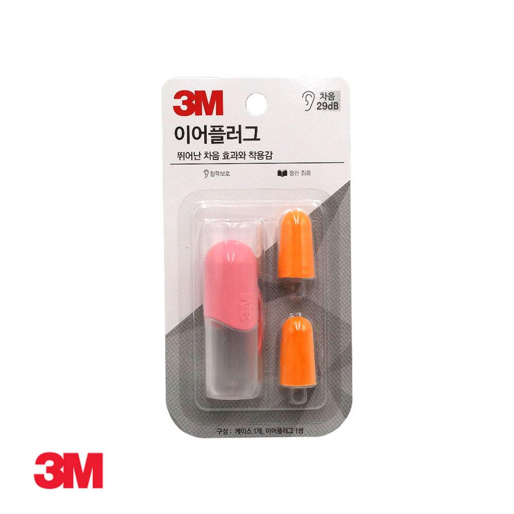 3M 이어플러그 귀마개 KE1100 케이스 핑크/3M귀마개/공부귀마개/방음귀마개/소음방지/소음귀마개/폼귀마개, 1개