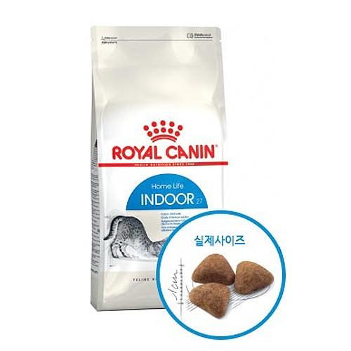 로얄캐닌 인도어 2kg (변냄새감소)