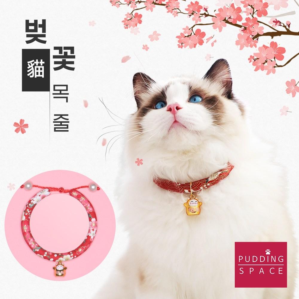 푸딩스페이스 강아지 고양이 방울 목걸이 스카프 벚꽃 목줄, 국화 레드 M, 1개