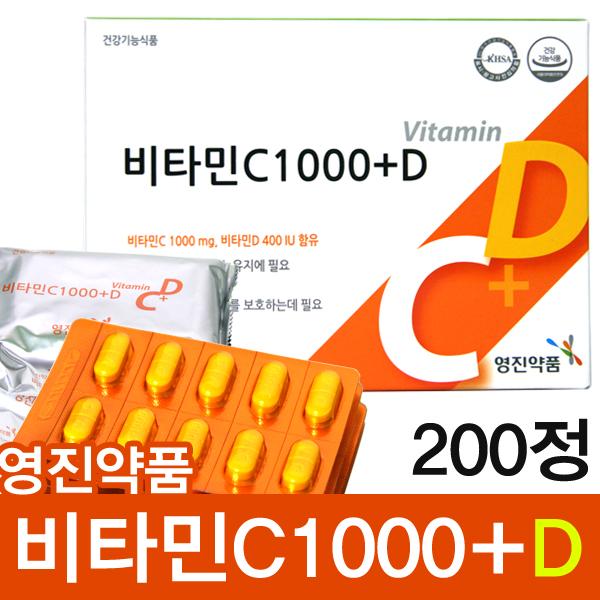 영진약품 비타민C1000+D, 200정