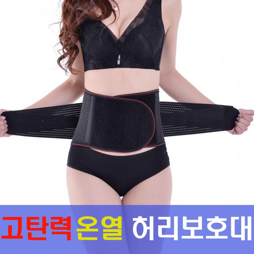 프리미엄 고탄력 온열 허리 보호대 블랙 L, 1개