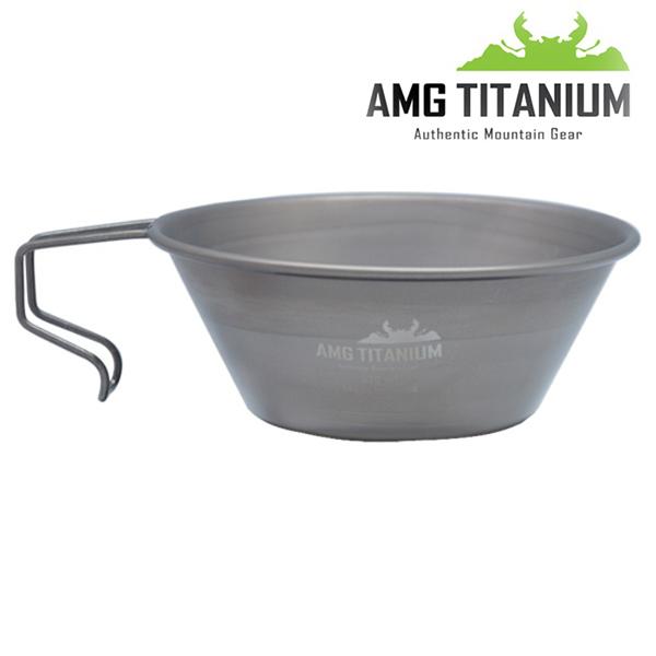 AMG티타늄 백패커 시에라컵
