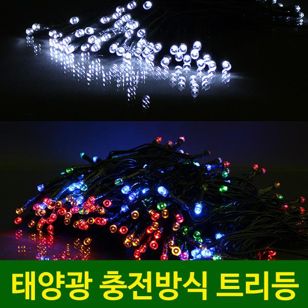 솔라콤 태양광 200구 트리등 정원등 LED조명 야외조명, 백색