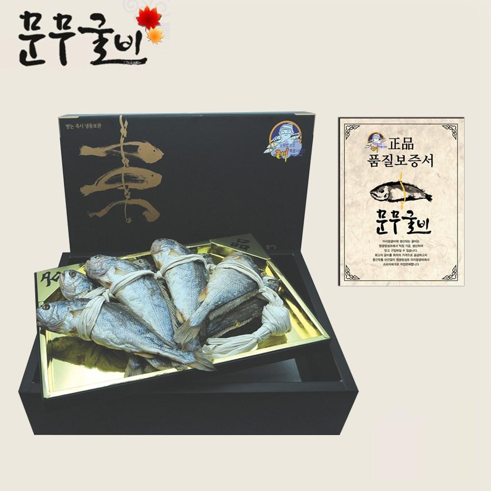 영광법성포 울금 보리굴비(중)-명품 명절선물세트, 단일상품