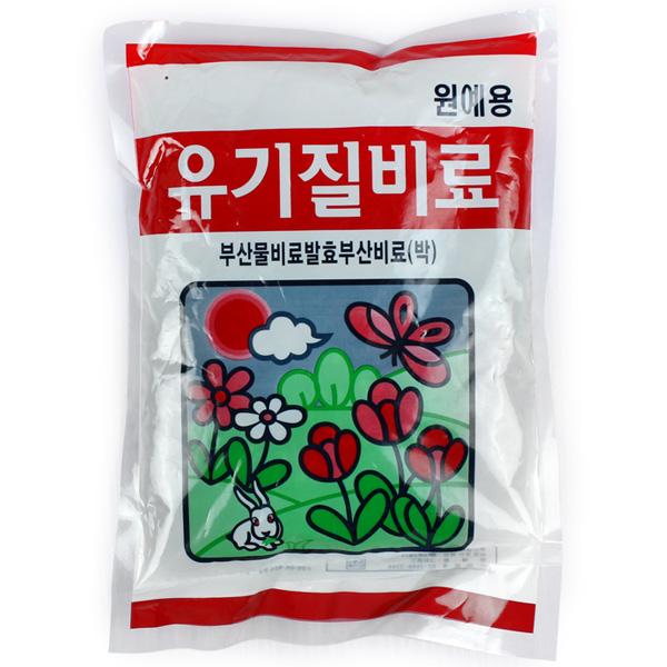 한성화분 유기질비료 800g - 식물 나무 화분 영양제 비료 퇴비, 한성_유기질비료(800g)